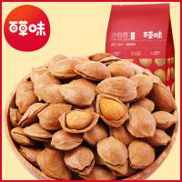 【满减】【百草味 小白杏200g】休闲零食坚果干果新疆特产香脆开口