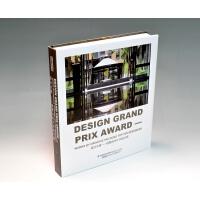 设计大赏―创意台中十大设计师 Design Grand Prix Award 现代简约 台湾室内空间设计书籍
