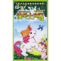 快乐小白马:三十七集美国卡通剧(下部 第19-37集 8VCD)