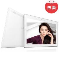 联想 Lenovo Tab2 X30F 10.1英寸安卓业务平板电脑上网本pad  四核1.3G 1G内存 16G存储 双摄像头 WiFi版
