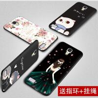 【买2送1】红米note手机壳增强版 红米note1s手机套软硅胶防摔卡通保护套女