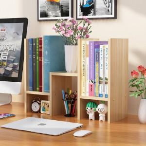 【79元任选2件 150元任选4件】幽咸家居 简易桌上小书架桌面创意儿童书柜办公置物架简约现代收纳架省空间