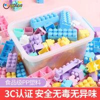 儿童塑料大颗粒益智拼装玩具3岁以上拼插积木女孩宝宝男孩的玩具