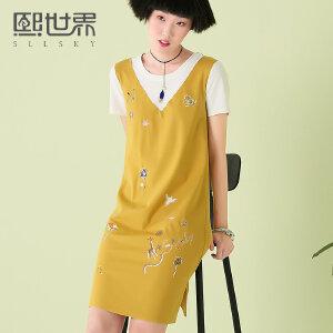 熙世界韩版假两件中长款短袖连衣裙女2018夏装新款刺绣裙106SL288