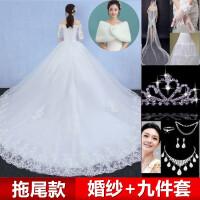 婚纱礼服2018新款新娘一字肩韩式显瘦长袖齐地大码孕妇长拖尾春季