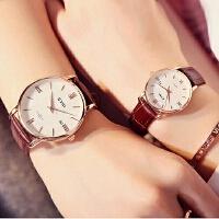 艾奇 简约时尚潮流超薄石英表对表情侣表男表女表学生正品皮带日期手表1002