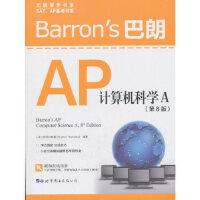 【全新直发】Barron's巴朗AP计算机科学A(第8版) (美)特科尔斯基 9787519248482 世界图书出版
