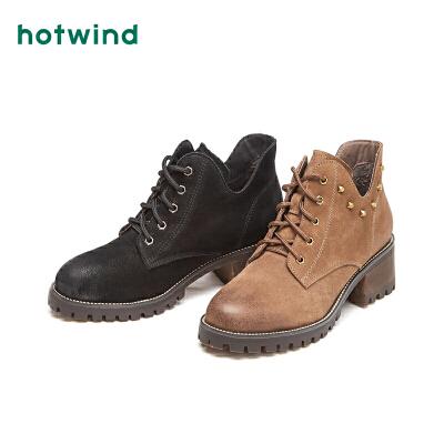 【2.19-2.24 2件3折】热风潮流时尚粗跟女士休闲鞋圆头高跟短靴H83W8805 全场满99包邮