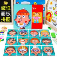 木质拼图儿童男女孩宝宝幼儿早教玩具1-2-3-4-5-6周岁