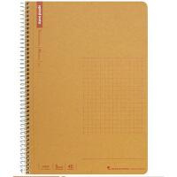 日本maruman美乐麦|spiral牛皮纸封面螺旋笔记本 记事本 方格本A5  40页 80页可选择