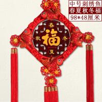 中国结挂件客厅大号桃木福字家居挂饰乔迁壁挂装饰品中国节