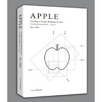 【全新直发】APPLE苹果:学习方式的设计,设计的学习方式 [日]三木健,吴艺华,俞未 9787558605420 上