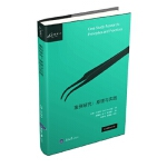 案例研究:原理与实践 约翰・吉尔林(John Gerring);黄海涛 刘丰 孙芳露 重庆大学出版社 97875624
