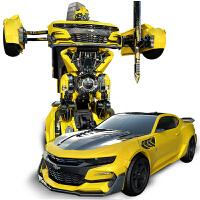 儿童遥控变形金刚玩具汽车机器人模型男孩玩具礼物