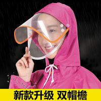 雨衣套装雨衣分体雨衣电动车摩托车雨衣雨裤男女式分体雨衣