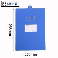 折板夹A4多功能写字垫板塑料文件夹办公用品 学生试卷夹板夹