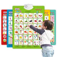 发音有声挂图儿童早教墙贴图识字语音发声幼儿学拼音垃圾分类玩具