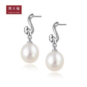 周大福 925银珍珠耳钉AQ32585>>定价