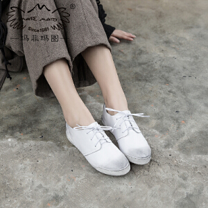 玛菲玛图2018春款女鞋韩版复古做旧系带小白鞋女百搭平底学生单鞋子运动鞋3309-12XB