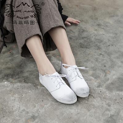玛菲玛图2018春款女鞋韩版复古做旧系带小白鞋女百搭平底学生单鞋子运动鞋3309-12XB尾品汇 新品预售 付款后7天内发货