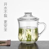 无铅耐热玻璃水杯便携大容量透明带盖泡茶杯带把家用办公室杯子