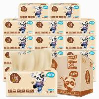 纤纯本色可湿水软包装抽纸巾餐巾纸家庭装3层130抽24包