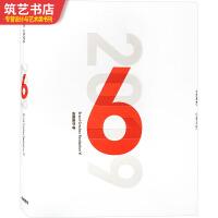 BRAND创意呈现2019 第6集 480页 古田路9号 企业机构店铺产品 整体形象设计 平面设计书