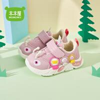 木木屋童鞋男童小女孩春季2021年新款(15-19码)防滑透气软底运动鞋学步鞋2816