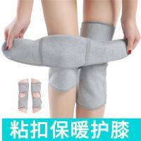 粘扣护膝保暖老寒腿春夏季薄款男女士专用空调房漆盖关节防寒四季