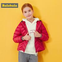 巴拉巴拉儿童羽绒服女童秋冬2017新款童装中大童轻薄短款连帽外套