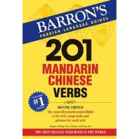 【�A�】201 Mandarin Chinese Verbs: Compounds and Phrases