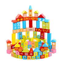 儿童木制积木玩具婴儿桶装1-2岁宝宝3周男孩女孩