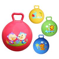 摇摇球手抓充气pvc球幼儿园玩具皮球10寸宝宝手柄
