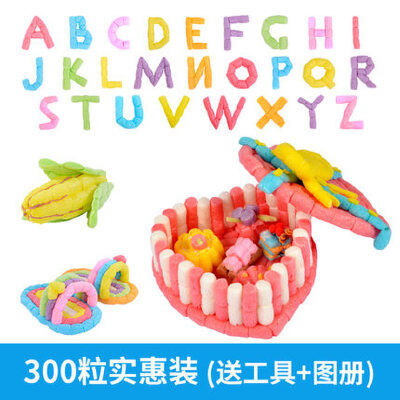 材料包幼儿园粘粘乐女孩 魔法diy玉米粒玩具片儿童手工制作