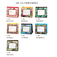 创意相册 情侣家庭影集插页式相册4D宝宝相框式摆台纪念册