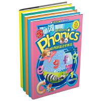 自然拼读法学单词 Children's Phonics(5册套装)小学生单词书,可配步步高点读机T2使用(T1、T900