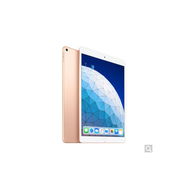 Apple iPad Air 2019年新款平板电脑 10.5英寸(256G WLAN版/A12芯片/Retina显示屏/MUUT2CH/A)金色 行货原封 顺丰包邮