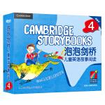 包邮 点读书 泡泡剑桥儿童英语故事阅读4 (英)Hallworth, G. 搭配泡泡宝贝英语故事阅读 新东方 泡泡剑桥