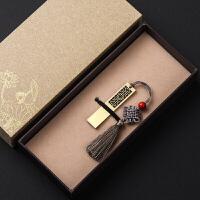 创意礼品复古典u盘16g中国风创意小礼物公司奖品商务纪念礼品定制logo