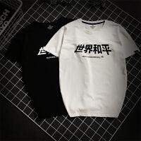 薛之谦短袖T恤世界和平同款衣服 2017全巡回演唱会应援服半袖潮