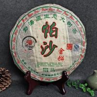 【7片】2010年云南勐海原生态大树茶(帕沙金饼)普洱生茶 357g/片
