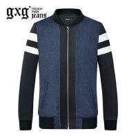 gxg.jeans男装秋季休闲青年深蓝色修身棒球服夹克外套潮63621217