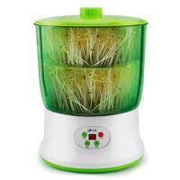 豆芽机全自动家用双层豆芽机果蔬机发芽机