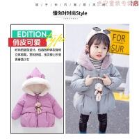 1岁女宝宝棉衣0加厚2儿童棉袄3羽绒女童洋气外套冬装2018新款