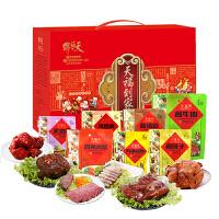 [当当自营] 天福号 春节年货大礼包 熟食卤味天福到家礼盒1700g