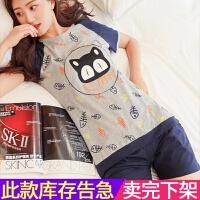 睡衣女夏棉短袖短裤夏季女士休闲宽松两件套夏天棉家居服套装 160-M(收藏加购 优先发货)