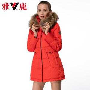 yaloo/雅鹿保暖羽绒服女中长款 时尚修身貉子大毛领连帽冬装外套