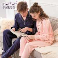润微秋冬款情侣睡衣女舒适纯色棉质休闲开衫长袖时尚家居服套装