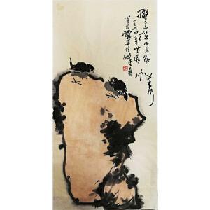 潘天寿《花鸟7001》著名画家