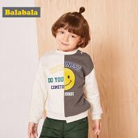 巴拉巴拉童装男童儿童加绒卫衣秋冬新款中大童加厚休闲套头衫